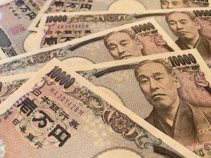 一万円札がたくさん