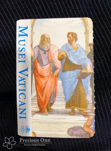 ヴァチカン美術館のチケット。ラファエロが描いたプラトンとアリストテレス